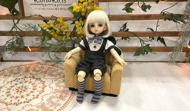 リカちゃんの椅子をお探しの方へ~木製の椅子を通販でお求めなら【konoko.is】~