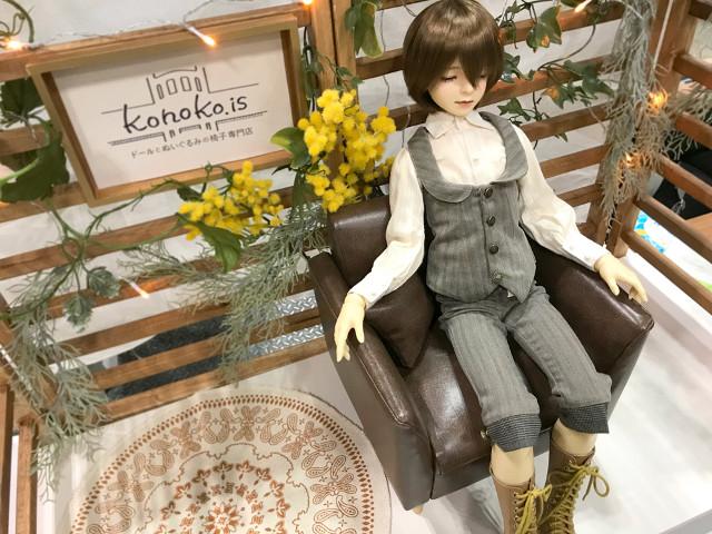 ぬいぐるみ・ドールのイスを専門に製作する【konoko.is】